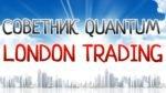 Оригинальный советник Quantum London Trading