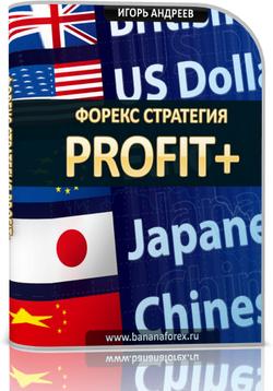 profit2250